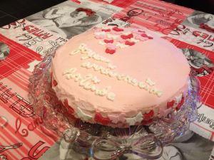 Gâteau à la fraise avec nappage au mascarpone cote